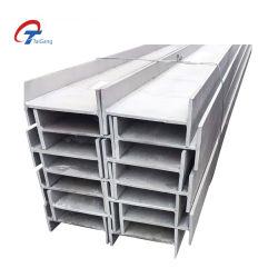 Материал конструкции H стальные балки 316 201 304 из нержавеющей стали