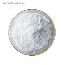 Diantimony 방연제 삼산화물 또는 안티모니 삼산화물 CAS 1309-64-4년