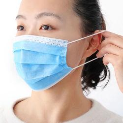 Facemask 처분할 수 있는 방어적인 반대로 먼지 얼굴 인공호흡기 3ply 가면
