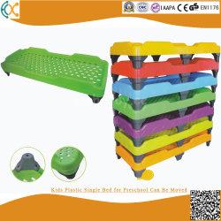 就学前のシンプルな設計のスタック可能ベッドのための子供のプラスチックシングル・ベッド