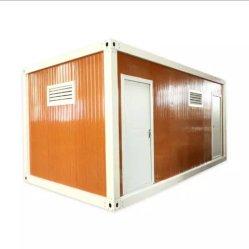 تصميم محترفة صنع وفقا لطلب الزّبون حديث [برفب] وعاء صندوق غرفة حمّام عامّ لأنّ عمليّة بيع