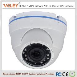 CCTV Hikvision Dahua Uniview CCTVの機密保護の監視カメラIPのドームのカメラ2MP 5MPのズームレンズ