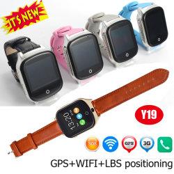 고품질 3G 네트워크 GPS 시계 추적 장치(알약 포함 알람 Y19