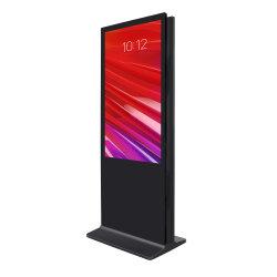 """Pedestal de 32"""" en el interior de señalización digital electrónica de doble cara doble pantalla LCD muestra la información de los quioscos de Android Video Player"""