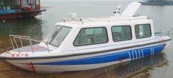 Bateau de patrouille en bateau grande vitesse