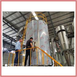 전분, 나물, 단백질, 유장, 계란, 우유, Spirulina 의 염료, Foodstaff 의 커피를 위한 중국 최신 판매 살포 건조용 기계