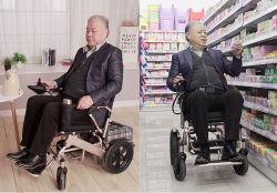 Xangai Beiz Dobra em ligas de alumínio aprovado pela CE em cadeira de rodas Eléctrica