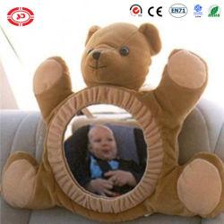くま犬のカエルの幼児赤ん坊車のプラシ天のおもちゃの後部ミラー