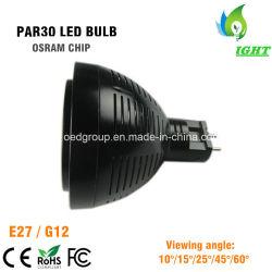 G12 E27の同価30の40Wショッピングモールトラック点の照明PAR30 LEDライト