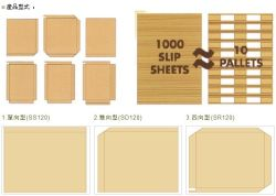 Folha de paletes de papel popular espaço de custo no recipiente