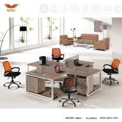 Armoire de bureau en bois de forme ronde pour le personnel de partition (H20-0259)