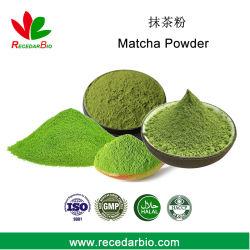 الطعام العضوي فاخر الاحتفالي الدرجة Matcha Green Tea Powder