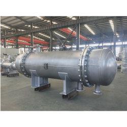 産業用ステンレススチールスパイラルシェルおよびチューブ熱交換器 水冷オイルクーラヒータリボイラエバポレータコンデンサ