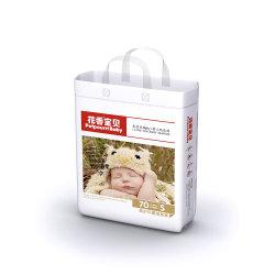 Pacchetto a gettare e stampa dell'OEM dei pannolini del bambino del pannolino di prezzi di fabbrica