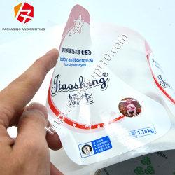 カスタムプラスチックボトルロゴラベルステッカープリント、ペットローションボトル用の化粧ラベル