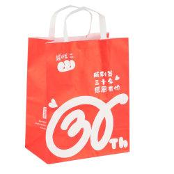 La compagnie aérienne des sacs en papier de la maladie, de vomi Sacs en papier, sacs de déchets de papier