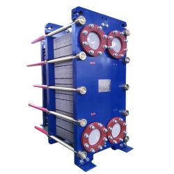 En acier inoxydable AISI 316L'échangeur de chaleur utilisée pour l'industrie le chauffe-eau