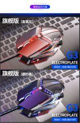 Una definizione a macroistruzione meccanica collegata USB dei 3200 di Dpi di gioco tasti programmabili competitivi del mouse 7 che programma i mouse del gioco di Pubg