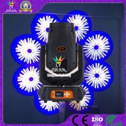 DJ Disco 350W 17r le déplacement de la tête Spot du Faisceau éclairage de scène de lavage