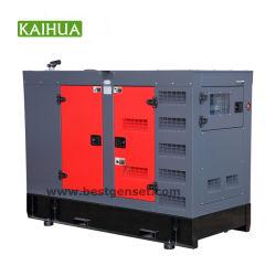 Cummins Weichai/Perkins/Home/diesel électrique insonorisées générateur de puissance électrique/groupe électrogène