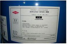 Migliore prezzo di no monometilico di CAS dell'etere del glicol di propilene (PM/PGME): 107-98-2