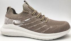 신발 Men&prime를 달리는 경량 Flyknitting 위 스포츠 단화; S 단화