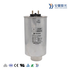 Condensateur de démarrage de filtre d'alimentation CA haute tension personnalisé