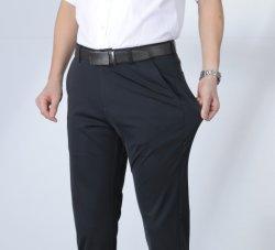 Epusenの服装熱い販売法の方法韓国様式の最上質のナイロン偶然のズボン
