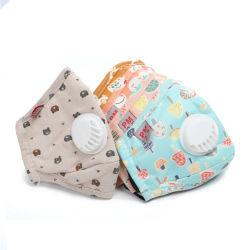 قناع قماشي قابل للغسل وقابل لإعادة الاستخدام مع صمام للأطفال