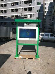 47polegadas impermeável ao ar livre de Chão IP65 quiosque de LCD Digital Signage