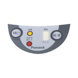 Mode graphique en plastique imprimé coloré fond de page pour le joueur de jeu