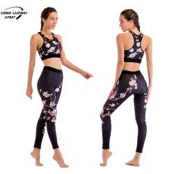 [كدي] [لوندين] عادة لياقة سيادات بنات رياضة دعوى بيع بالجملة أسود نيلون [سبندإكس] تمرين بدنيّ نساء نظام يوغا لباس