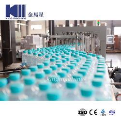 زجاجة زجاجية عالية الجودة تنقية المياه خط الإنتاج