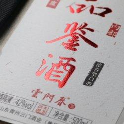 L'adhésif autocollant avertissement Étiquette d'expédition fragile pour l'emballage