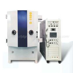 Film Metallizer PVD Auftragmaschine-Vakuumbeschichtung-Vakuum, das Maschinen-Geräten-System metallisiert