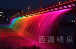 Big Rainbow fontaine cascade avec LED