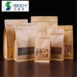 Three-Layer stratifiés sac de papier kraft de petite impression de l'alimentation animale des sacs de nourriture pour animaux de compagnie