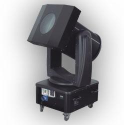 Cmy c ксеноновыми лампами высокой мощности для использования вне помещений на большие расстояния перемещения головки Sky Tracker неба свет поиска