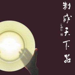 Bone China de chá de louça de barro colorido xícara de café de porcelana de arte