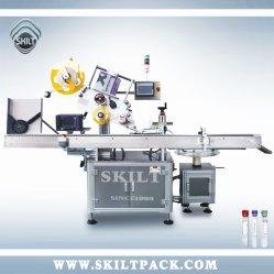 Cylitol 상자 둥근 관 자동 접착 스티커 레테르를 붙이는 기계