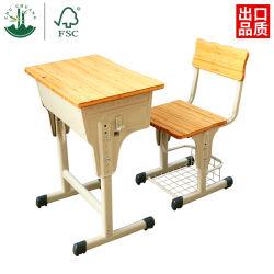 Los nuevos escritorios de estudio único duradero cómodas sillas de bambú moderno mobiliario de la escuela primaria los niños de edad