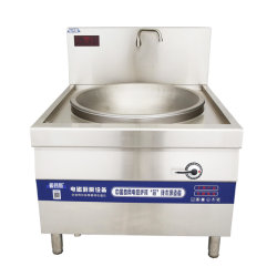 Elettrodomestici da cucina a testa singola da 30 kw