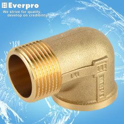 黄銅によって造られる肘または黄銅の管付属品、管の共同付属品(EFC-CMF38)