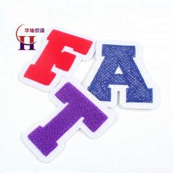 El logotipo de la Chaqueta Varsity coser mayorista en el diseño de bordados personalizados Cartas de chenilla aplique los parches