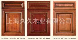 Cherry porte armoire de cuisine en bois solide