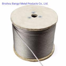 سلك من الفولاذ المقاوم للصدأ 7 * 19 مم من الصلب عالي الجودة في الصين