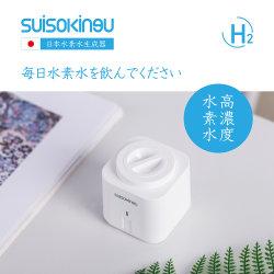 Portátil inteligente de la salud en el hogar generador de hidrógeno H2 de hidrógeno puro rico Generador de agua