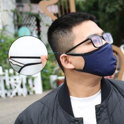 얼음 실크 Maskes 여름 면 다기능 빨 수 있는 재사용할 수 있는 반대로 오염 접히는 마스크 덮개