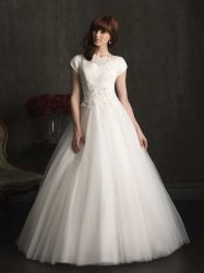 По шее чисто кружева короткие втулки мусульманские свадебные платья кремовая тюль шарик платье устраивающих Vestidos платья