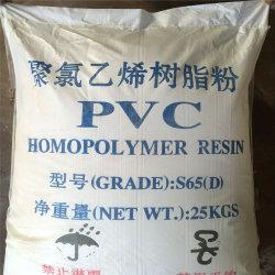 El polvo de resina de PVC de homopolímero Formosa S65D B57 para la fabricación de tubos de UPVC/CPVC